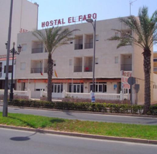 Hostal El Faro - Turismo Roquetas de Mar