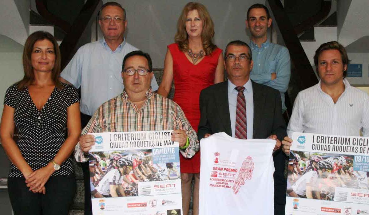 Se presenta el I Critérium Ciclista Ciudad de Roquetas de Mar
