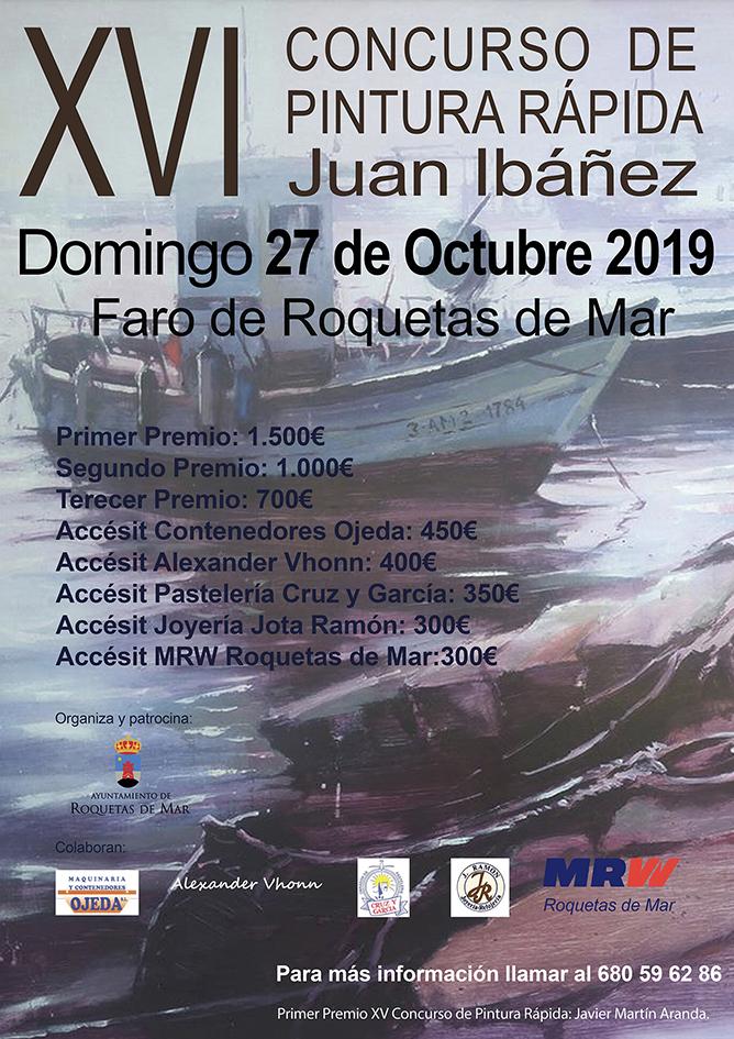 """Vuelve el """"Concurso de Pintura Rápida Juan Ibáñez"""" en su XVI edición"""